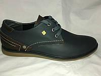 Интересные мужские кожаные туфли Gs Gayman р 40-45