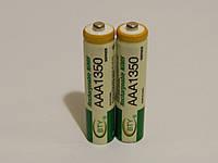 Аккумулятор батарейка BTY ААА 1350mah 1.2v 2шт.