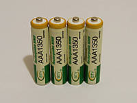 Аккумулятор батарейка BTY ААА 1350mah 1.2v 4шт.