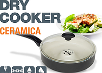 Delimano Dry Cooker (Драй Кукер) Сковорода паровая, фото 1