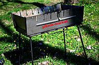 Мангал разборной на 8 (шампуров) из высококачественной стали 1.5мм +шампура и подарок