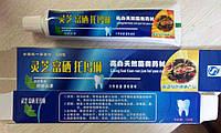 Зубная паста турмалин, селен и Линчжи ( Ганодерма, Рейши ) 120 грамм.