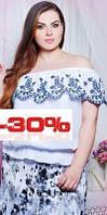 "ПП Украина Блуза большого размера ""Анна"", блуза от 52 по 58 размер"