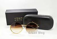 Женские очки солнцезащитные Stephane Christian