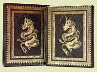 Конфуций. Афоризмы мудрости., фото 1