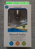 Беспроводная блютуз (Bluetooth) гарнитура V 3.0 DSP для бизнеса