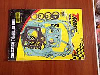 Набор прокладок двигателя (Дельта 70) (TMMP, GASKET) для скутеров Active, Delta, Alpha, MX50V (Sport)