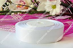 Репсовая лента 2.5см белая