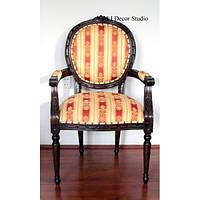 Стильный оббитый стул с подлокотниками