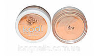 Цветной акрил Kodi Professional для лепки L-03 , 4.5 гр