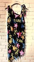 Платье карнавальное женское  продажа