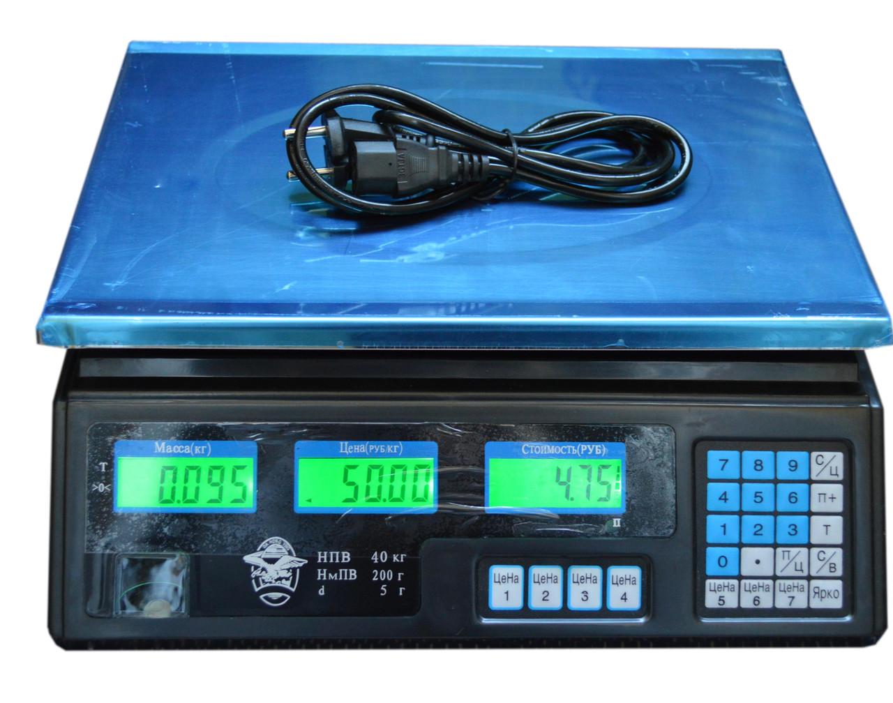 Весы торговые ACS-40 кг