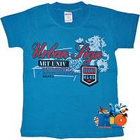 """Яркая детская футболка """"Sport & Art"""" , тонкий (дешевый) трикотаж , для мальчиков от 4-8 лет"""