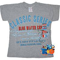 """Летняя футболка с ярким принтом """"Blue Water"""" , тонкий (дешевый) трикотаж , для мальчиков от 4-8 лет"""