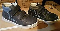 Весенние ботинки на мальчика подростка (средина кожа)