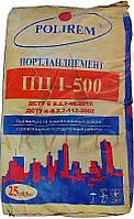 Цемент ПЦ 500 Д0 / ПЦ 1-500  тара 25 кг. Полирем