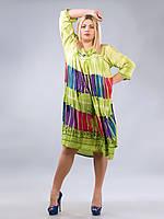 Платье - разлетайка с рукавом 3/4, салатовый, до 70 размера