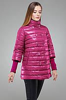 Модная женская демисезонная куртка малинового цвета