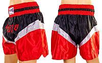 Трусы для тайского бокса ZELART (PL, р-р М,L,XL, черно-красный)