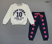 Спортивный костюм New York для девочки. 3-4; 4-5; 5-6 лет