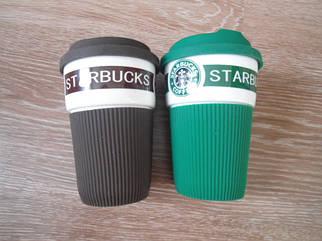 Керамический Термостакан термочашка чашка  Starbucks Старбакс