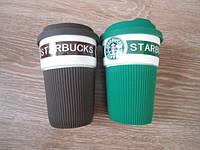 Керамический Термостакан чашка  Starbucks