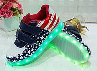 Детские Светящиеся кроссовки лед LED ( кроссовки со светящейся подошвой)