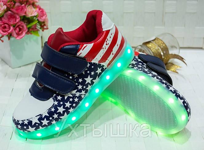 5f687882 Детские Светящиеся кроссовки лед LED ( кроссовки со светящейся подошвой) -