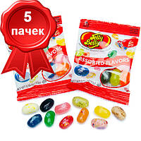 5 пакетиков конфет Jelly Belly Trial Size Bag