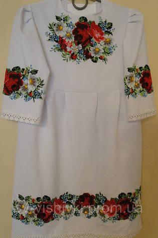 Дитяча сукня з поясом БС 16  продажа 58989a83dbb51