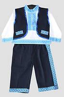 Вишитий костюм для хлопчика: Хлопчик 3-ка синій