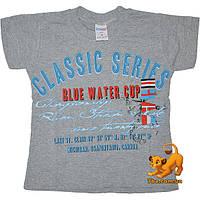 """Детская летняя футболка """"Blue Water"""" , тонкий трикотаж , для мальчика в возрасте 4-8 лет"""