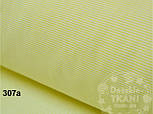 """Лоскут ткани №307а с тонкой полосочкой """"Макароны"""" жёлтого цвета, размер 48*80 см, фото 2"""