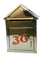 Ящик почтовый из нержавейки