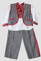 Вишитий костюм для хлопчика: Хлопчик 3-ка сірий