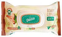 Влажные детские салфетки Dada с экстрактом Алоэ и антисептиком (0+) - 72 шт.