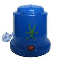 Стерилизатор шариковый, кварцевый,гасперленовый для инструментов не оригинал, синий