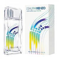 РАСПРОДАЖА! Туалетная вода, духи Kenzo - LEau par Kenzo Colors Edition pour Homme, 100мл