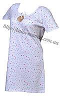 Ночнушка для беременных и кормящих мам