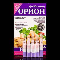Орион, 5 ампул 10 г инсекто-фунго стимулятор