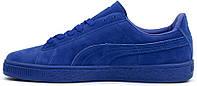 Мужские кроссовки Puma Suede Classic Royal Blue
