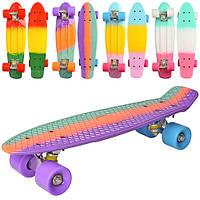 Скейт MS 0746 Пенни Борд,55-14,5см, алюм. подвеска