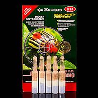 Ликвидатор  950 с.п.,10 г инсекто-фунго стимулятор