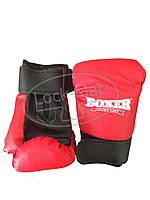 Перчатки боксерские 4 oz
