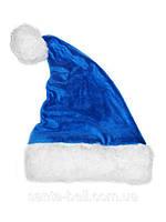 Новогодняя шапка Санта Клауса синяя для взрослых