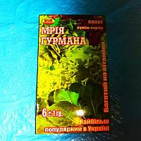 Семена обработанные Салат (Мрия гурмана)
