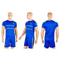 Форма футбольная детская CO-1006-UKR-13B