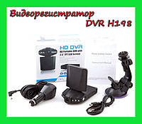 Автомобильный видеорегистратор DVR 198 UKC 6002