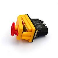 Кнопка запуску до бетонозмішувачів Limex LS125,165,190 ( DKLD DZ-6 )
