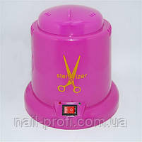 Стерилизатор шариковый круглый пластиковый С02727 розовый